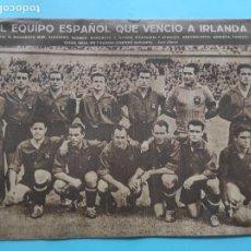 Coleccionismo deportivo: PERIODICO MARCA 1948 ESPAÑA-IRLANDA - POSTER SELECCION ESPAÑOLA IRELAND. Lote 236351140