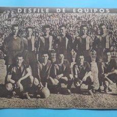 Coleccionismo deportivo: PERIODICO MARCA 1948 REAL MADRID COPA EVA DUARTE POSTER UD LEVANTE 47/48 - BODAS ORO ATHLETIC. Lote 236351685