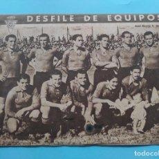 Coleccionismo deportivo: PERIODICO MARCA 1948 POSTER REAL MURCIA 47/48 - JJOO LONDRES HOCKEY ATLETISMO - BARTALI TOUR. Lote 236354125