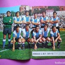 Coleccionismo deportivo: REVISTA AS COLOR Nº 34 POSTER HERCULES 1971/1972 ALINEACION LIGA 71/72 - JOSE RICO PEREZ - ESPAÑA. Lote 236490210