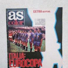 Coleccionismo deportivo: AS COLOR, EXTRA, ITALIA : EUROCOPA ( PÓSTER EN PÁGINAS CENTRALES ). Lote 236633860