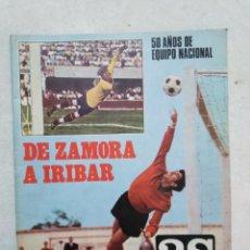 Coleccionismo deportivo: DE ZAMORA A IRIBAR, 50 AÑOS DE EQUIPO NACIONAL, AS FÚTBOL ( PÓSTER EN PÁGINAS CENTRALES ). Lote 236635340