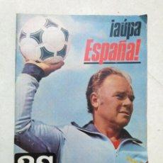 Coleccionismo deportivo: AS COLOR, ¡ AÚPA ESPAÑA ! ( PÓSTER EN PÁGINAS CENTRALES ). Lote 236640635