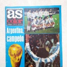 Coleccionismo deportivo: AS COLOR, ARGENTINA CAMPEÓN, EXTRA MUNDIAL-78 ( PÓSTER EN PÁGINAS CENTRALES ). Lote 236641660