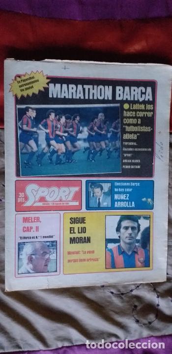 Coleccionismo deportivo: SPORT-Nº608-1981-36 PAGINAS-URRUTI-MORAN-UDO LATTEK-AMADOR-CUSTER-CANITO-CARRASCO-LUIS ARAGONES - Foto 15 - 21071671