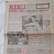 Coleccionismo deportivo: MARCA 1956 .CONSTANTINO MIRANDA - CANDI GRANADA - CAUDAL DE MIERES - GASPAR RUBIO SE MARCHA A MEJICO. Lote 237452260
