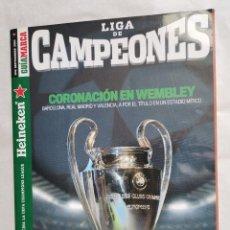 Coleccionismo deportivo: GUÍA MARCA LIGA DE CAMPEONES CORONACIÓN EN WEMBLEY 10/11. Lote 237595250