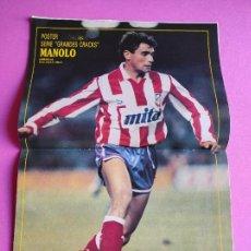 Colecionismo desportivo: REVISTA DON BALON Nº 710 1989 POSTER MANOLO ATLETI 88/89 - HUGO SANCHEZ - ARCONADA. Lote 237624725