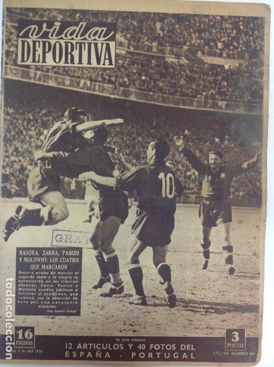 VIDA DEPORTIVA NÚMERO 239, ABRIL DE 1950 (Coleccionismo Deportivo - Revistas y Periódicos - Vida Deportiva)