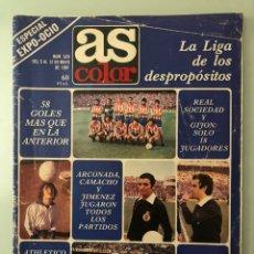 Coleccionismo deportivo: AS COLOR 520 (MAYO 1981). REAL SOCIEDAD CAMPEÓN LIGA. HOMENAJE QUINI. LÓPEZ UFARTE. VICTOR. ARTECHE.. Lote 238469910
