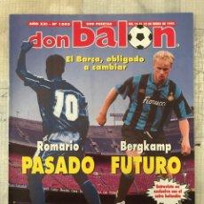 Coleccionismo deportivo: FÚTBOL DON BALÓN 1005 - POSTER ATHLETIC - CRUYFF - ROMARIO - SUKER - CUÉLLAR - SPORTING - OVIEDO. Lote 239959645