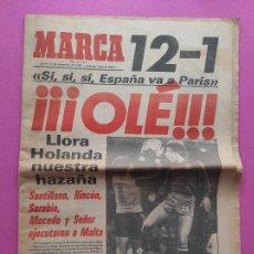 Coleccionismo deportivo: DIARIO MARCA ESPAÑA 12-1 MALTA CLASIFICACION EURO 84 HISTORICO DICIEMBRE 1983 PARIS EUROCOPA 1984. Lote 240466385