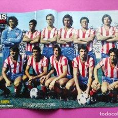 Coleccionismo deportivo: REVISTA AS COLOR Nº 422 ESPECIAL ASCENSO PRIMERA AD ALMERIA 78/79 - POSTER ALINEACION 1978/1979. Lote 240805500