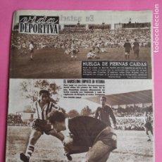 Coleccionismo deportivo: VIDA DEPORTIVA Nº 470 1954 LIGA 54/55 ALAVES 2-2 BARÇA - VALENCIA 4-0 LAS PALMAS - TARRASA-BETIS. Lote 241028840