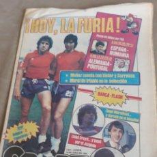 Coleccionismo deportivo: SPORT 14 JUNIO 1984 . EUROCOPA 84 .HOY ESPAÑA- RUMANIA .BELGICA 2 YUGOSLAVIA 0 - CON MUÑOZ LA FURIA. Lote 241206590