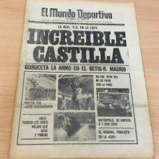 Coleccionismo deportivo: DIARIO MUNDO DEPORTIVO Nº 17594 - 2 MAYO 1980 - INCREÍBLE CASTILLA EN LA COPA DEL REY - LÍO GURUCETA. Lote 242221200
