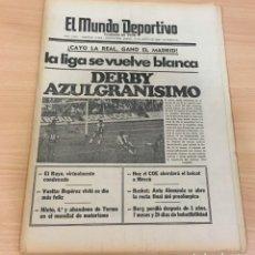 Coleccionismo deportivo: DIARIO MUNDO DEPORTIVO Nº 17603 - 12 MAYO 1980 - DERBY AZULGRANÍSIMO - CAYÓ LA REAL, GANÓ EL MADRID. Lote 242221625