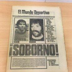 Coleccionismo deportivo: DIARIO MUNDO DEPORTIVO Nº 17592 - 30 ABRIL 1980 - ¡ SOBORNO ! - RUBÉN CANO - RUPÉREZ. Lote 242221895