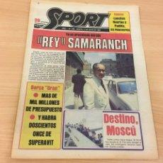 Coleccionismo deportivo: DIARIO DEPORTIVO SPORT Nº 245 - 17 JULIO 1980 - REY SAMARANCH PRESIDENTE DEL COI. Lote 242224215