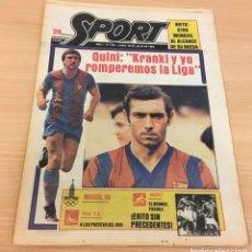 Coleccionismo deportivo: DIARIO DEPORTIVO SPORT Nº 254 - 28 JULIO 1980 - QUINI Y KRANKL - NIETO CASI CAMPEÓN. Lote 242224755