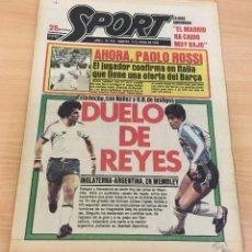 Coleccionismo deportivo: DIARIO DEPORTIVO SPORT Nº 183 - 13 MAYO 1980 - DUELO DE REYES EN WEMBLEY - MARADONA VS KEAGAN. Lote 242224805