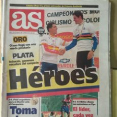 Coleccionismo deportivo: DIARIO AS 09/10/1995 VER PORTADA. Lote 243433470