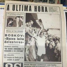 Coleccionismo deportivo: AS (7-6-1979) REAL MADRID CAMPEON LIGA PIRRI DINO SANTI JULIO MARTIALAY COPA ZARAGOZA. Lote 243890075