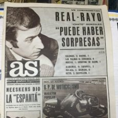Coleccionismo deportivo: AS (20-5-1979) REAL MADRID RAYO VALLECANO ANGEL NIETO ROBERTO CASTAÑON JARAMA MERCKX. Lote 243892750
