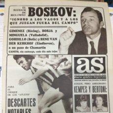 Coleccionismo deportivo: AS (11-5-1979) BOSKOV REAL MADRID BENITO SUDAFRICA. Lote 243896195