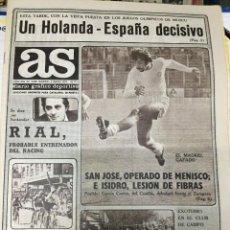 Coleccionismo deportivo: AS (2-5-1979) HOY HOLANDA ESPAÑA SAN JOSE MARIO LOBO ZAGALO AFRICA NEGRA AGUILAR ATLETICO MADRID. Lote 243897670