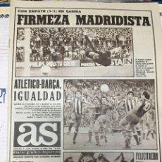 Coleccionismo deportivo: AS (30-4-1979) ESPAÑOL 1-1 REAL MADRID ATLETICO MADRID BARCELONA TORREJON RAYO. Lote 243897860