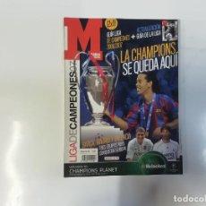 Coleccionismo deportivo: MARCA - LIGA DE CAMPEONES 07 ( 2006-2007 ) + ACTUALIZACIÓN GUÍA DE LA LIGA - LA CHAMPIONS SE QUEDA. Lote 243981595