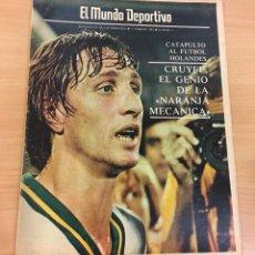 Coleccionismo deportivo: EL MUNDO DEPORTIVO - SUPLEMENTO DOMINICAL Nº 5 - 3 02 1983 - CRUYFF, EL GENIO DE LA NARANJA MECÁNICA. Lote 244435205