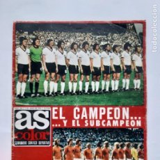 Coleccionismo deportivo: REVISTA AS COLOR NUM. 164 AÑO 1974 FINAL MUNDIAL FUTBOL ZARRA BERNABEU POSTER 160 REAL MADRID RV. Lote 244590500