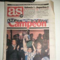 Coleccionismo deportivo: DEPORTIVO CAMPEÓN DE LA COPA DEL REY 1995. Lote 245056770