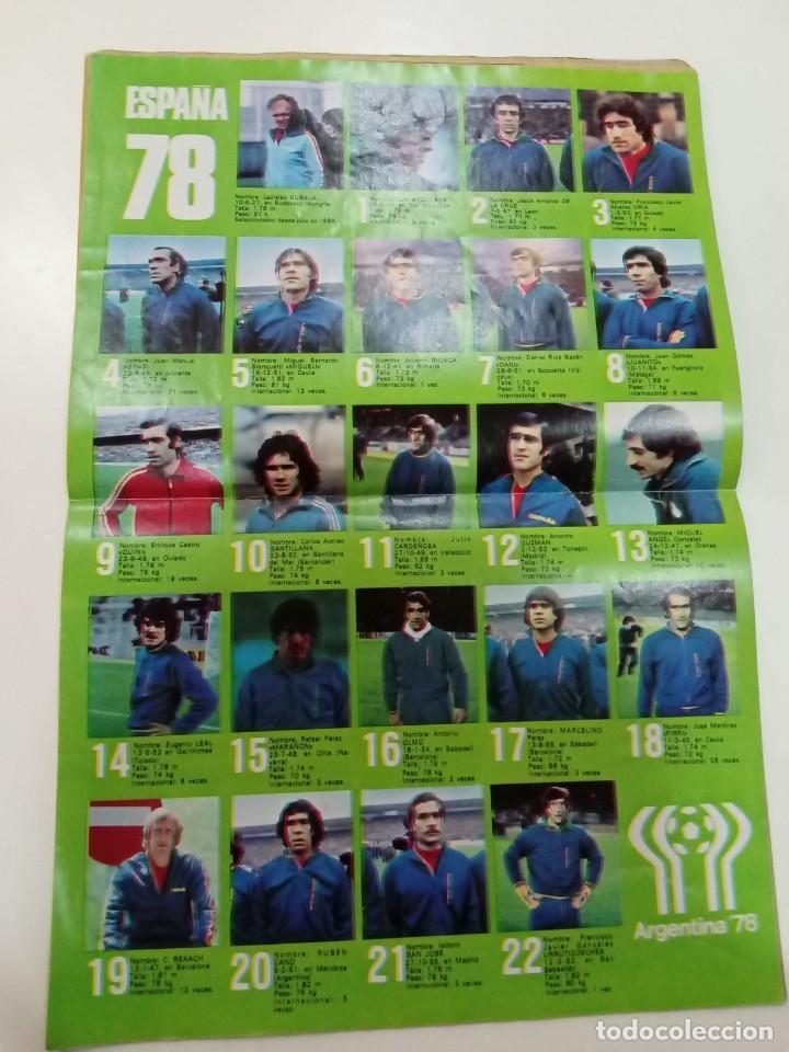 Coleccionismo deportivo: Don balón año 1978 - Foto 4 - 245087660