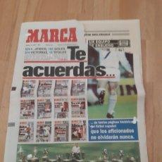Coleccionismo deportivo: 15-VI-1995.DIARIO MARCA. DESPEDIDA EMILIO BUTRAGUEÑO DEL REAL MADRID. Lote 245218955