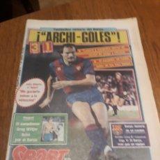 Coleccionismo deportivo: SPORT 17 AGOSTO 1985 . BARCA 3 AT.MINEIRO 1 . 3 GOLES DE ARCHIBALD - ROBERTO MARTÍNEZ, ESPAÑOL. Lote 245241925