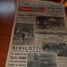 Coleccionismo deportivo: DIARIO EL MUNDO DEPORTIVO DEL 11 DE MARZO DE 1966 EL ESPAÑOL SALE HOY HACIA PONTEVEDRA. Lote 246113700