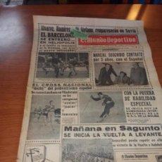Coleccionismo deportivo: DIARIO EL MUNDO DEPORTIVO DEL 5 DE MARZO DE 1966 ALVAREZ,RAMIREZ,DI STEFANO REAPARECERAN EN SARRIA. Lote 246114120