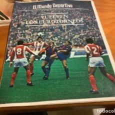 Coleccionismo deportivo: LOTE DE 9 SUPLEMENTOS DEL DOMINGO DE EL MUNDO DEPORTIVO. Lote 246575010
