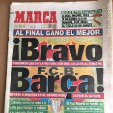 Collezionismo sportivo: DIARIO MARCA BRAVO BARÇA CAMPEON LIGA 91-92 8 DE JUNIO 1992 Nº 15874. Lote 262068070
