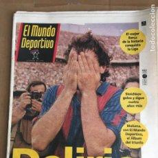 Coleccionismo deportivo: DIARIO MUNDO DEPORTIVO CAMPEON LIGA 91 92 BARÇA DREAM TEAM CRUYFF Nº 21894 8 JUNIO 1992. Lote 247066340