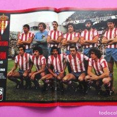 Coleccionismo deportivo: REVISTA AS COLOR Nº 464 ESPECIAL 75 ANIVERSARIO SPORTING GIJON 79/80 POSTER PLATINO AÑOS 1979/1980. Lote 247089955