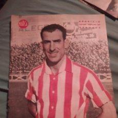 Coleccionismo deportivo: POSTER PERIÓDICO MARCA AÑOS 50 , APARICIO , GRANADA. Lote 247440065