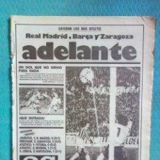Coleccionismo deportivo: DIARIO AS AÑO 1986, 6 NOVIEMBRE NUM 5934 COPA DE EUROPA. Lote 248142895