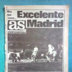 Coleccionismo deportivo: DIARIO AS 1985, 7 MARZO NUM 5414 EXCELENTE REAL MADRID COPA DE EUROPA. Lote 248146470