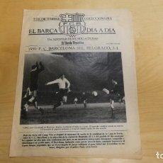 Coleccionismo deportivo: EL BARÇA DIA A DIA . EL MUNDO DEPORTIVO . 9 DE DICIEMBRE .. Lote 248148955
