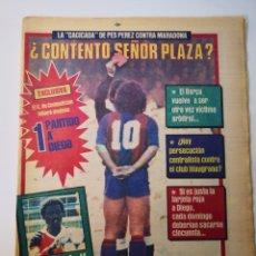 Coleccionismo deportivo: MARADONA EN PORTADA - DIARIO SPORT N° 1593. ABRIL 1984. BARÇA. BARCELONA. Lote 248454750
