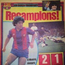 Coleccionismo deportivo: RECAMPIONS! MARADONA GANA COPA DE LA LIGA CON BARÇA. DIARIO SPORT. 30 JUNIO 1983. Lote 248473190